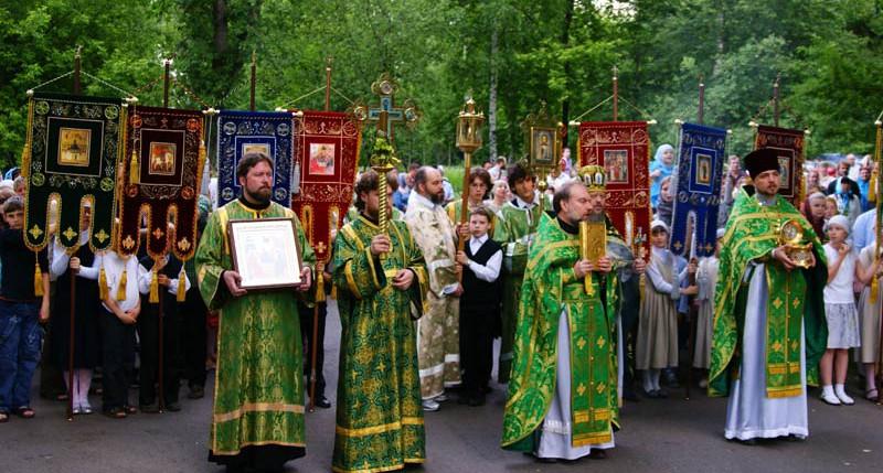 Beschreibung Feiertag Pfingsten