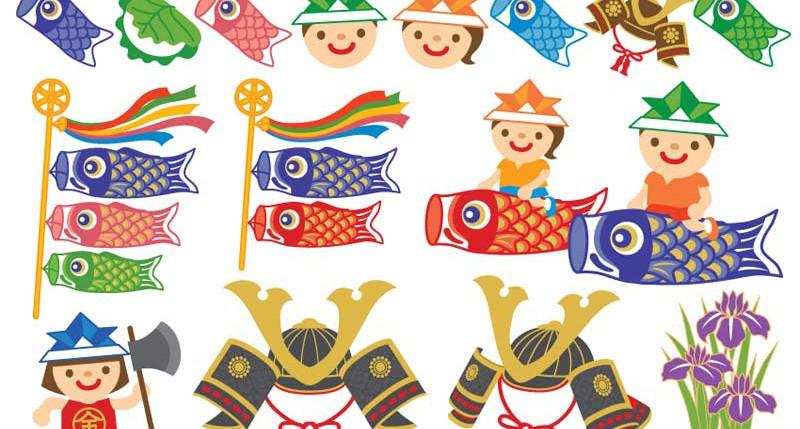 Beschreibung Feiertag Kodomo no Hi 2014