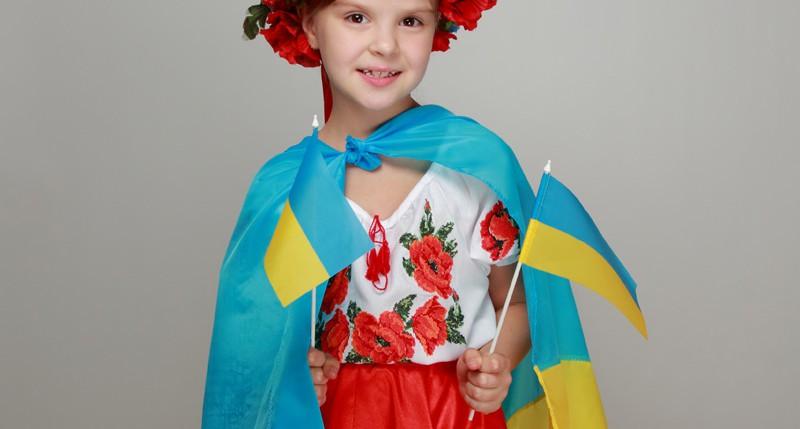 Beschreibung Feiertag Unabhängigkeitstag der Ukraine 2014