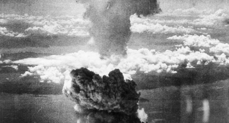 Beschreibung Gedenktag Japanischer Genktag des Kriegsendes 2015