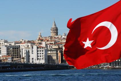 Beschreibung Feiertag Nationalfeiertag der Türkei 2015