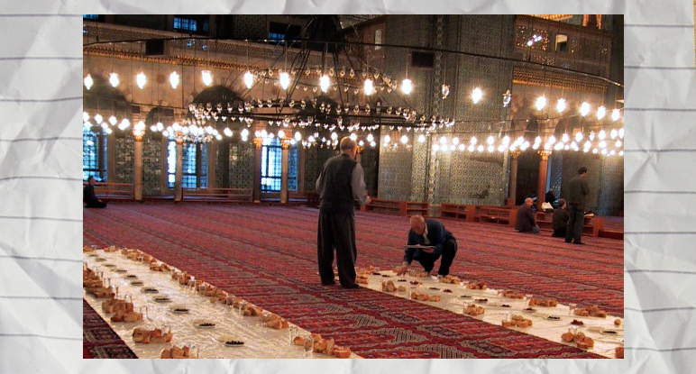 Beschreibung Feiertag Tag des Fastenbrechens Ramadan Ramazan 2015