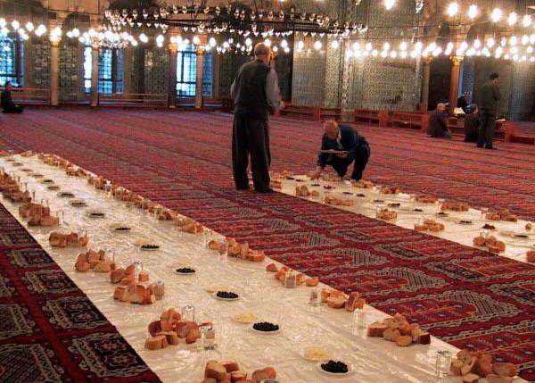 Beschreibung Feiertag Fest des Fastenbrechens oder Ramadan oder Ramazan Fest 2016