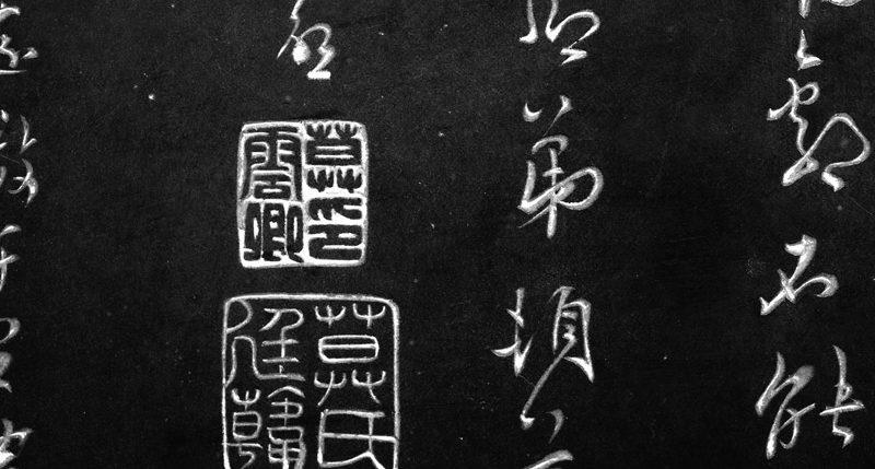 Am 19. April  ist Welttag der chinesischen Sprache. Alle Informationen und Hintergründe zum Gedenktag der chinesischen Sprache