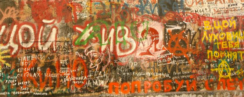 Am 6. Juni ist Welttag der russischen Sprache. Weitere Informationen und Hintergründe zum Welttag der russischen Sprache findest Du hier.